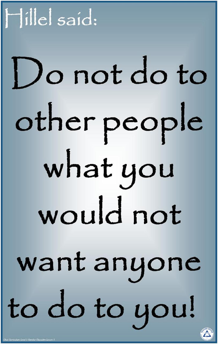 Hillel Omer Poster: Do not do to others