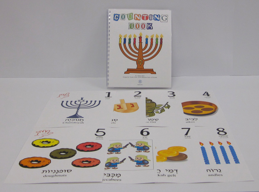Hanukkah Counting Book