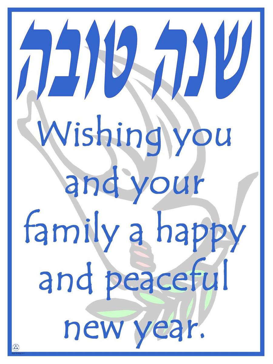 Wishing You Peace Poster