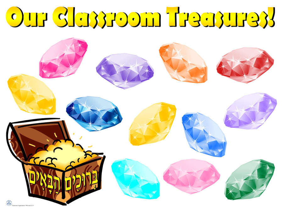 Our Classroom Treasures