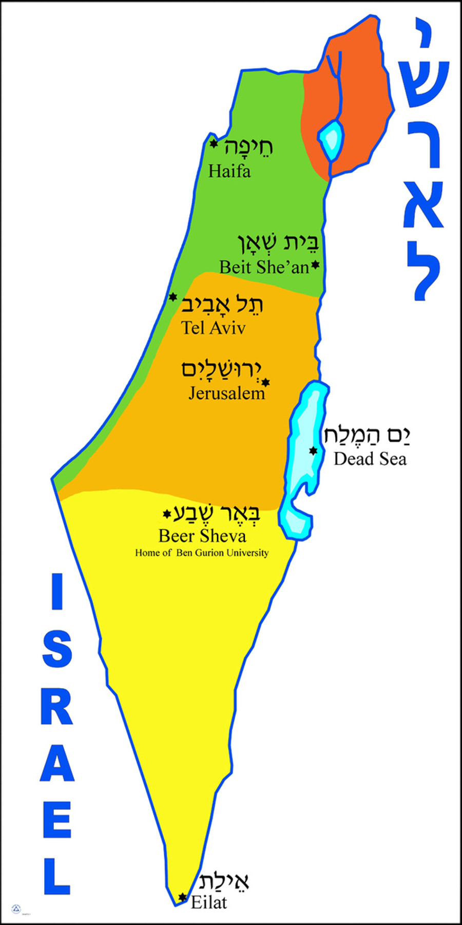 Israel Map with Cities - JECC Marketplace