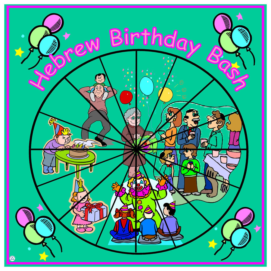 Hebrew Birthday Bash