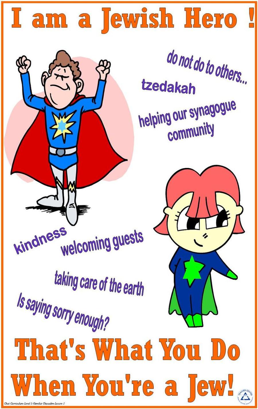 I'm a Jewish Hero Poster