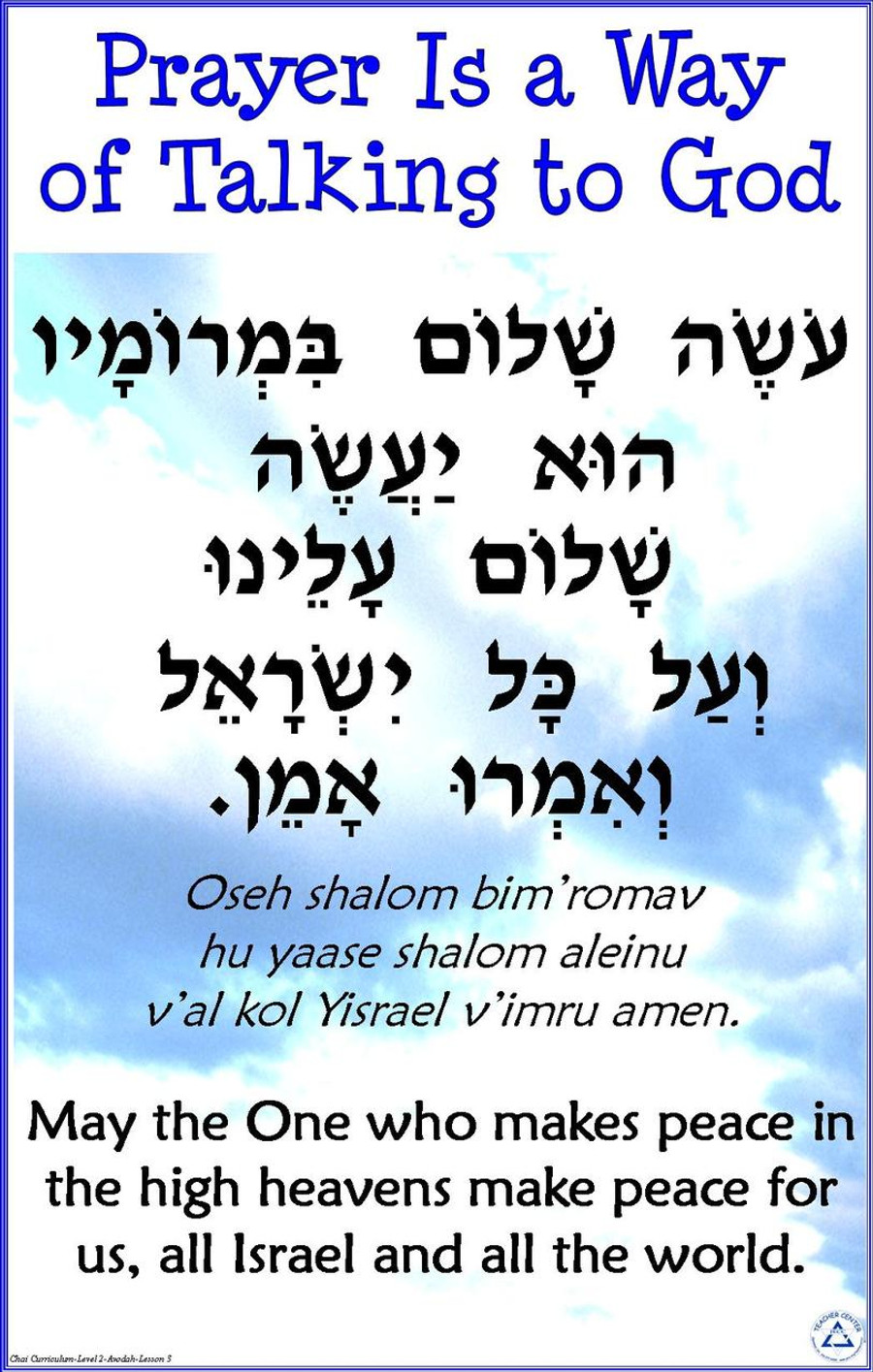 Prayer is a Way Poster
