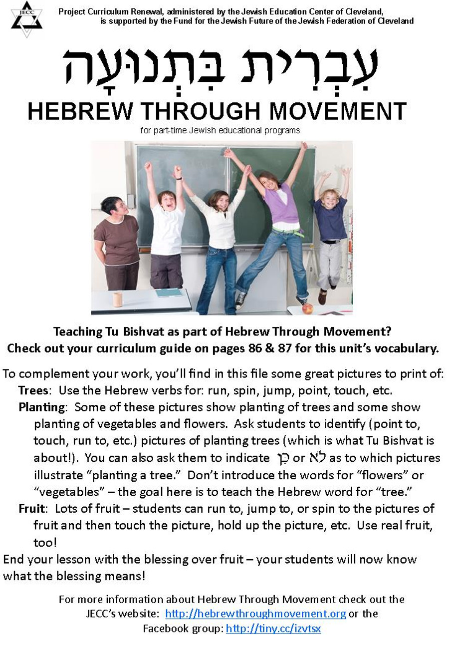 Hebrew Through Movement: Tu BiSh'vat Pictures
