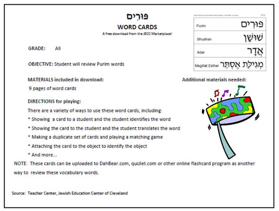 Purim Word Cards