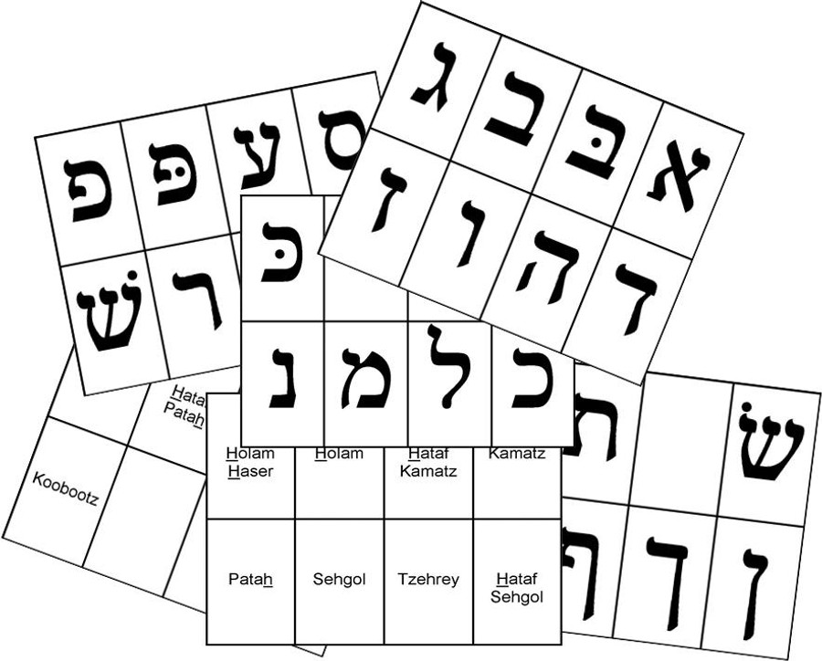 Alef Bet and Vowel Sign Flashcards