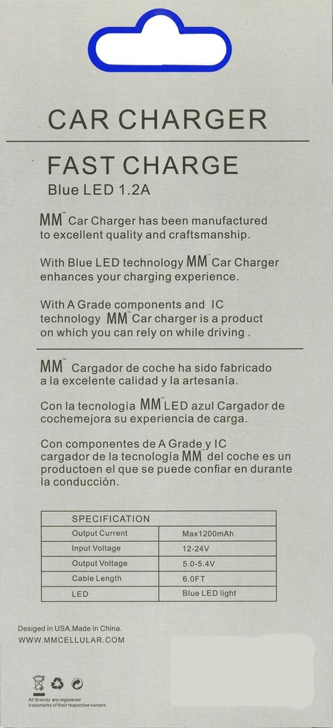 MM Car Charger 1.2 AMP  Blue (Retail Package)