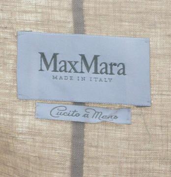 Max Mara Beige Linen Blazer