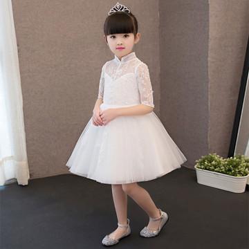 Nova Flower Girl Dress (Long)
