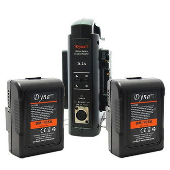 Dynacore D-2A Gold Mount Simultaneous Dual Charger with (2) DM-155A Gold Mount Batteries
