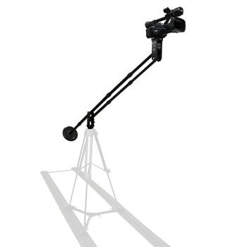 VariZoom SOLO JIB AL Aluminum Portable Jib for Cams up to 7lbs