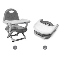Chicco Pocket Snack Booster Seat Dark Grey Chicco