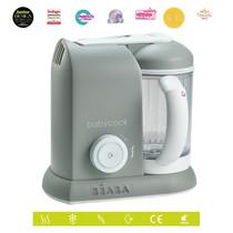 Beaba Babycook Baby Food Maker/Steam Cooker/Blender Grey