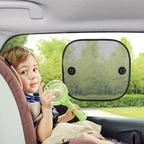 Babydan Window Cling Sunshade