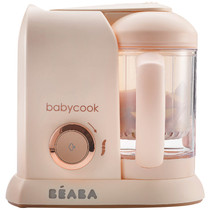 Beaba Babycook Solo Rose Gold Limited Edition Beaba