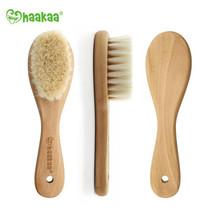 Haakaa Goats Wool Wooden Hairbrush