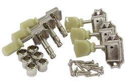 GOTOH SD90-MG locking tuning machine - Nickel