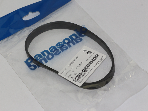 UB-1L Panasonic AC28SCNZZ000 Genuine Hoover / Vacuum Belt, MC-E4XX, MCE-5XX