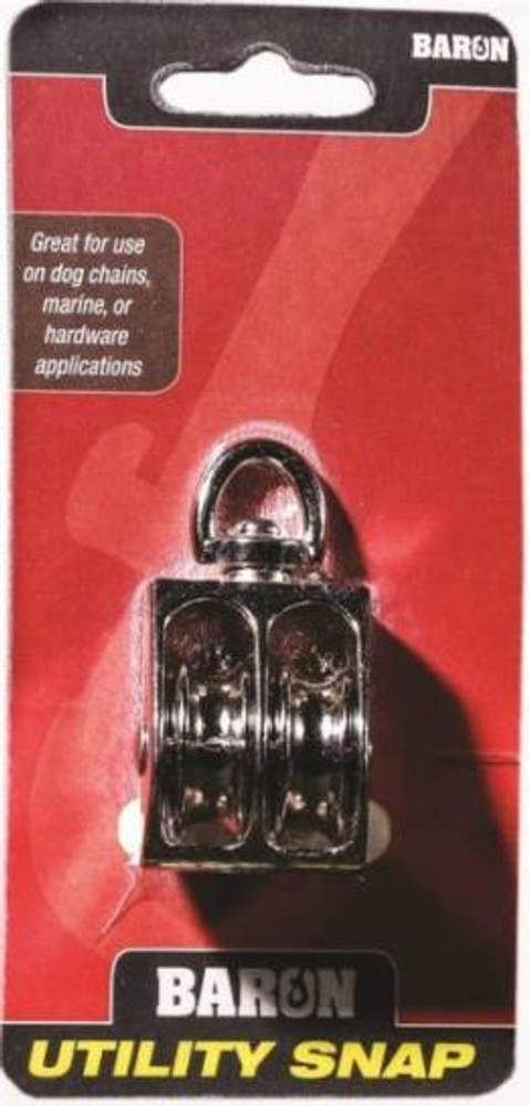 """Double Pulley, With Swivel, 1"""""""