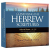Confessing the Hebrew Scriptures Package (1983)