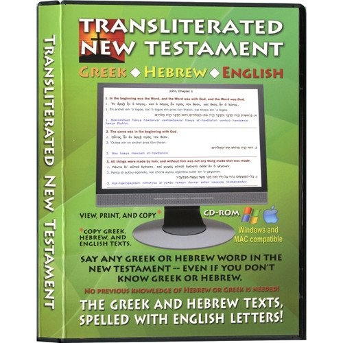 Transliterated New Testament, software