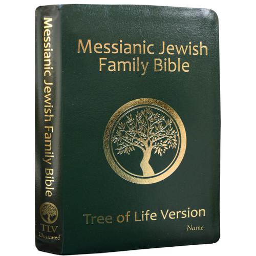 Personalized Messianic Jewish Family Bible