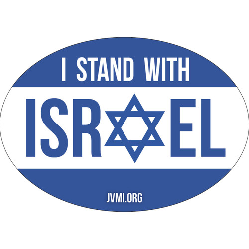 """""""I Stand with Israel"""" JVMI Car Magnet"""
