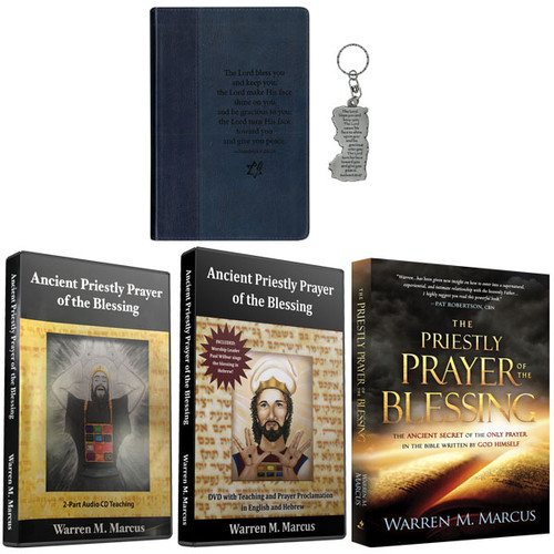 Ancient Priestly Prayer of the Blessing Package (2011)