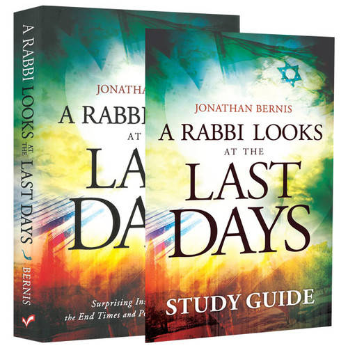 A Rabbi Looks at the Last Days Study Guide Package (1945)