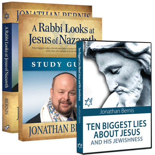A Rabbi Looks at Jesus Package (2020)
