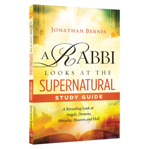 A Rabbi Looks at the Supernatural Study Guide