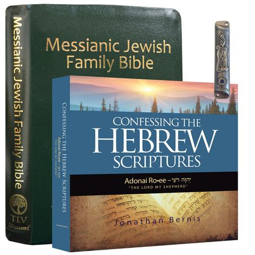 Messianic Jewish Family Bible Package (2028)