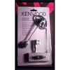 Kenwood KHS-25 D-Ring Ear Hanger Headset includes a boom microphone and PTT. This comfortable and easy to use headset fits all Kenwood ProTalk radio model