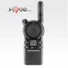 Delivering remarkable functionality at the push of a button, the Motorola CLS 1110 on-site two-way radio is designed for the fast pace of business. It operates on a single channel with a choice of 56 business-exclusive frequencies.