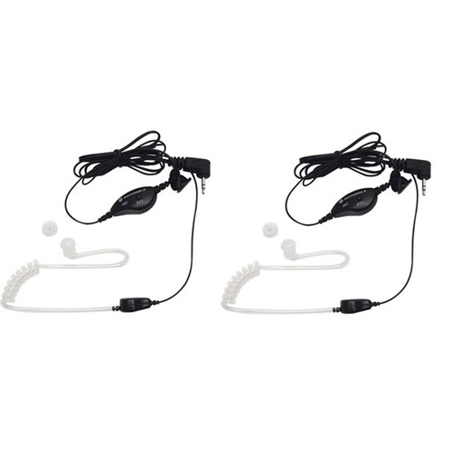 Motorola 1518 Pair of Push-To-Talk 2-Way Surveillance Headsets for the Talkabout 2-Way Radio features Push-To-Talk Button, Hands Free Talk and Listen.