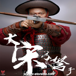 KongLingGe KQ001 The Song Dynasty Crossbowman