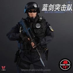 Soldier Story SS099 China SWAT The Blue Steel Commandos