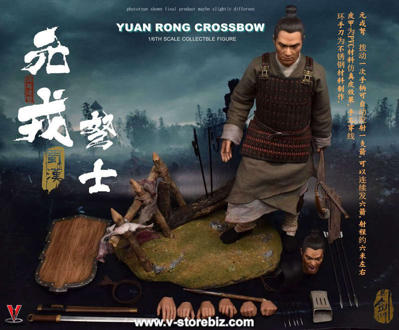 WJN 1801 Yuan Rong Crossbow Figure with Base