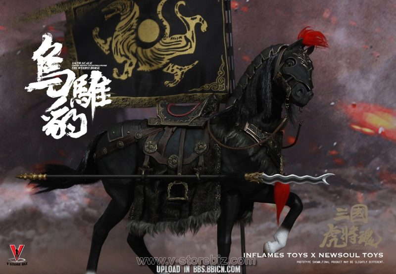 Inflames Toys x Newsoul Toys IFT-019 General  Zhang Yide + Wuzhui Horse