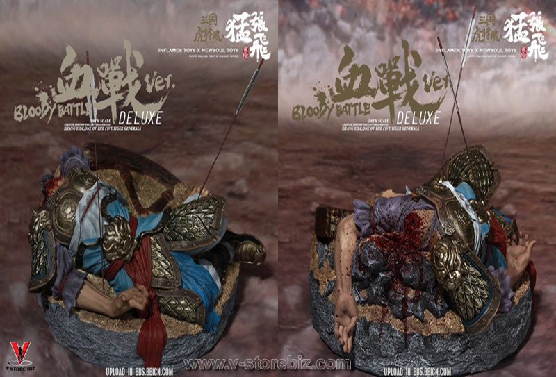 Inflames Toys x Newsoul Toys IFT-021 General Zhang Yide (Deluxe Version)