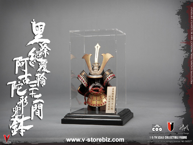 Coomodel SE027 Series of Empires Diecast Armor Black and Gold Kabuto (Helmet Edition)