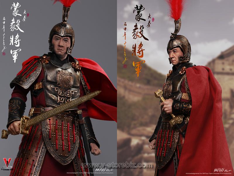 MiVi Pro 303 Toys Qin Dynasty General Meng  Yi