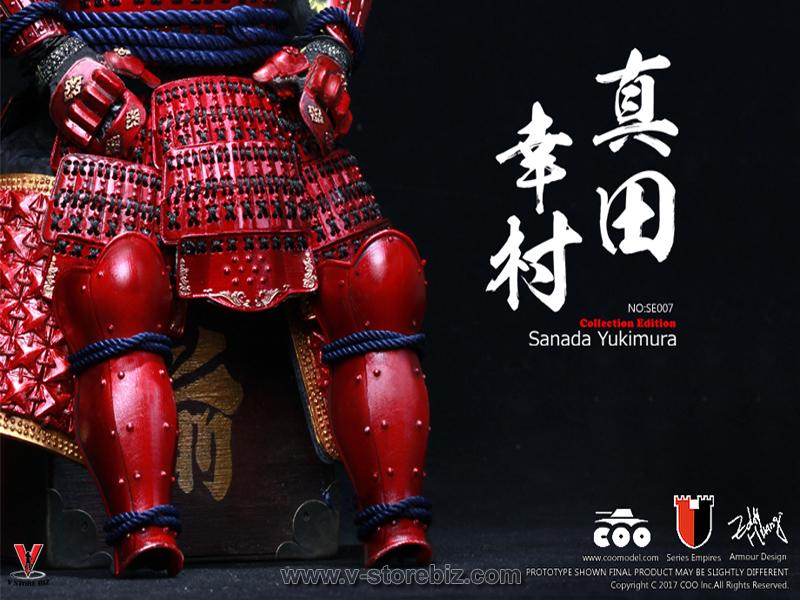 COOMODEL SE007 Empires Japan Warring States SANADA YUKIMURA Deluxe