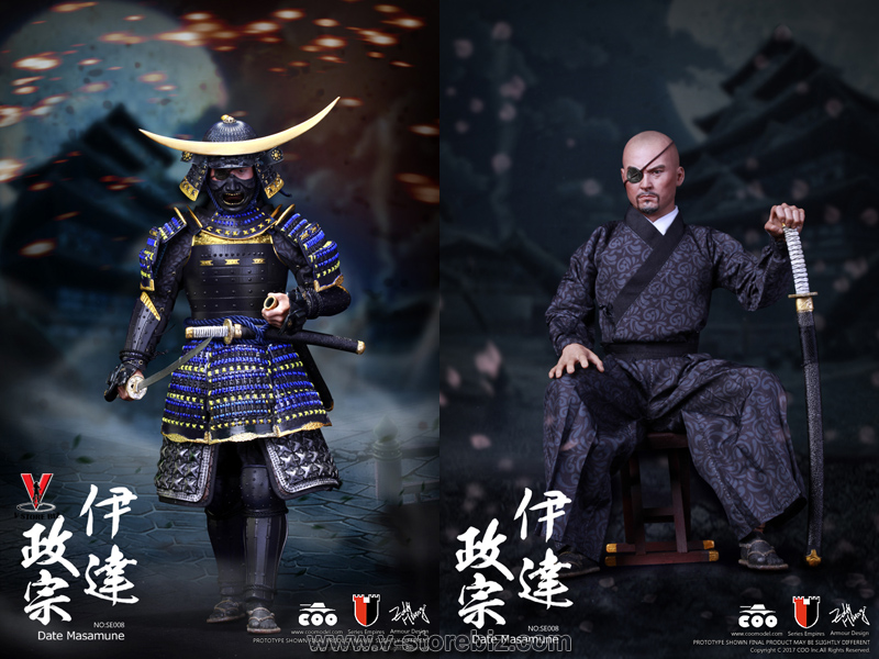 COOMODEL SE008 Empires Japan Warring  States DATE MASAMUNE