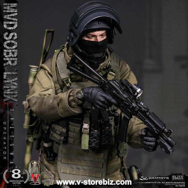 "DAM 78059 8th Anniversary Edition Russian Spetsnaz MVD SOBR ""Lynx"""
