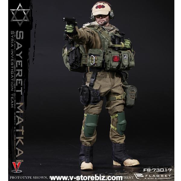 Flagset FS-73017 Israeli Special Forces Sayeret Matkal