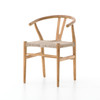Estra Dining Chair - Natural