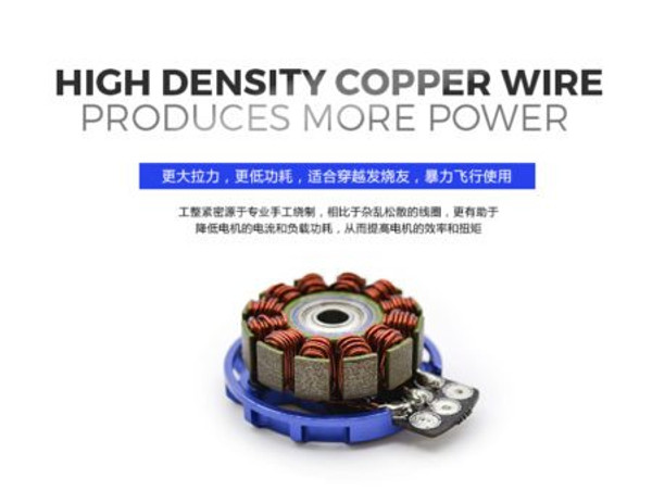 LDPower FR2305 Brushless Motors 2450KV/2600KV (set of 4 motors)