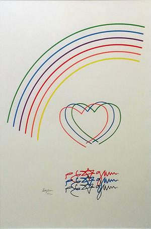 HEART AND RAINBOW BY YAACOV AGAM
